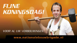 Nationale Bouw Brigade